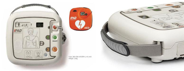 i-PAD CU-SP1 (Intelligent Public Access Defibrillator)